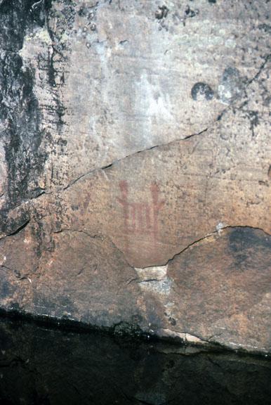 Kawishiwi pictographs.
